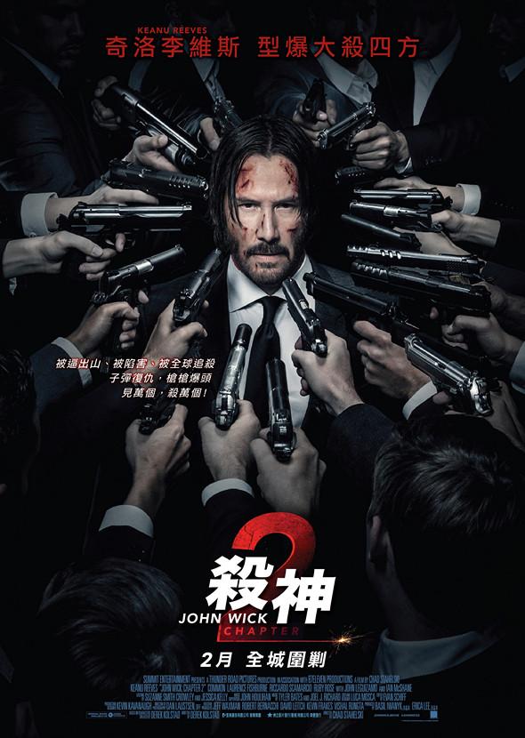 殺神John Wick 2:具創意的殺手世界觀!