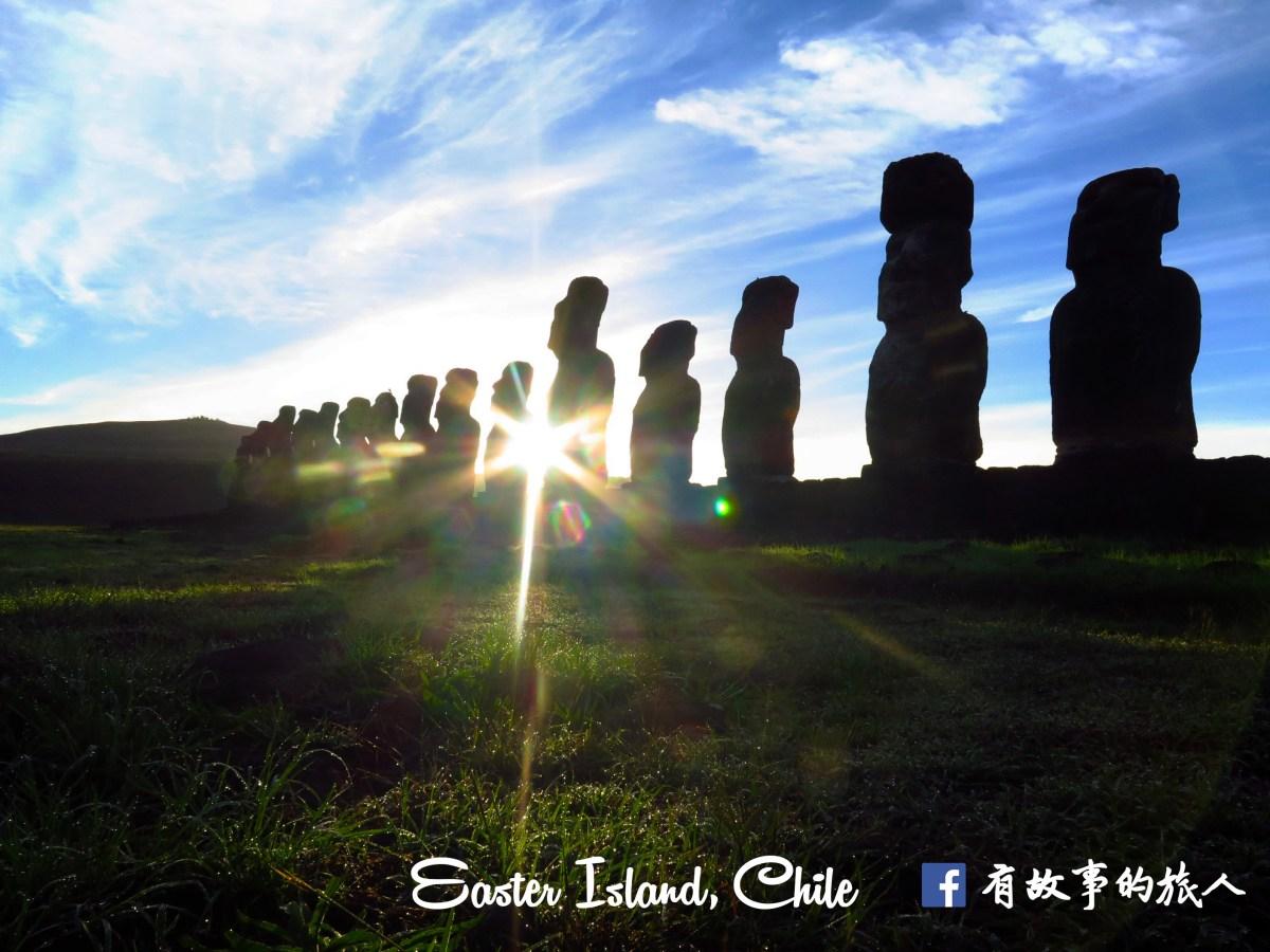 復活節島行程拆解(Part 2):東岸Tongariki的動人日出與「Moai工廠」Rano Raraku