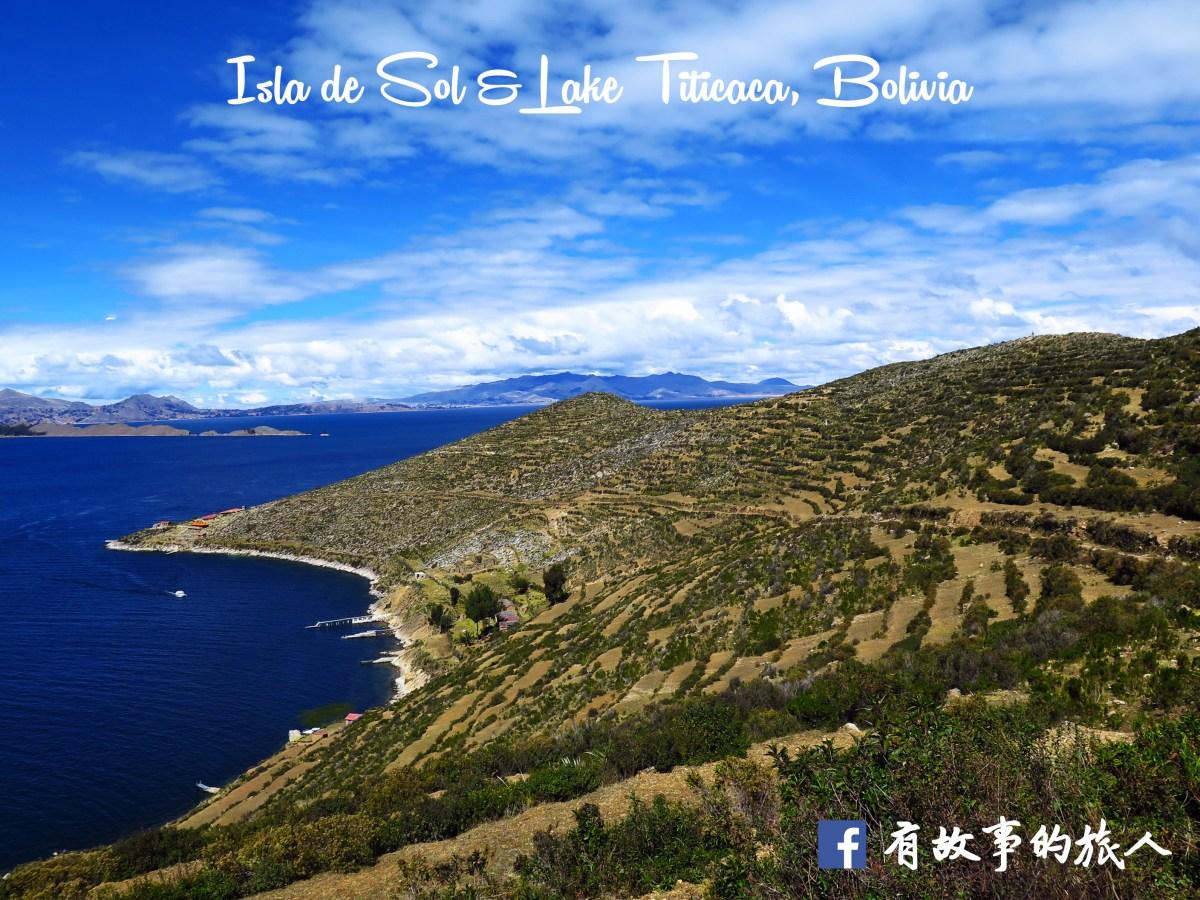 玻利維亞太陽島:傳說中印加帝國發源地