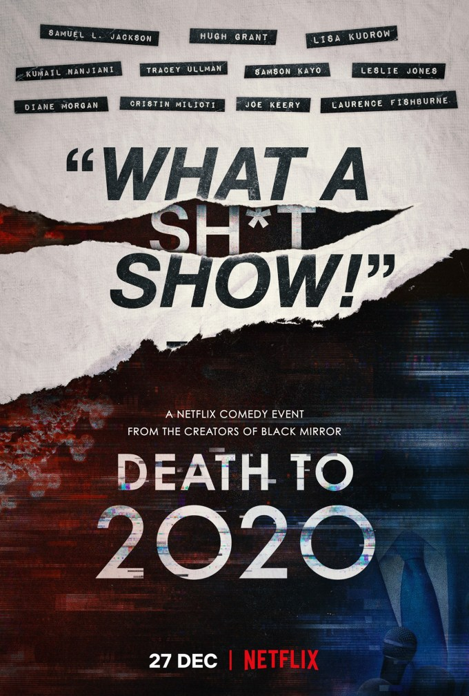 再也不見2020