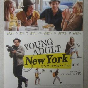 玩轉4字頭 日本電影海報