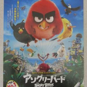憤怒鳥大電影 日本電影海報