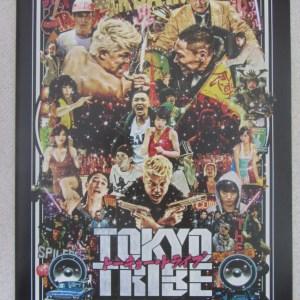 東京暴族 日本電影海報
