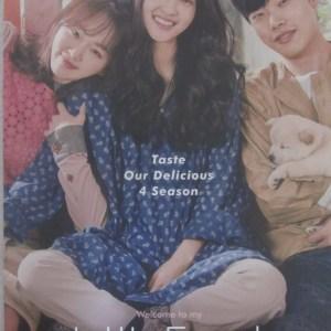 小森林 南韓電影海報