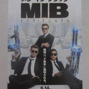 黑超特警組:反轉世界 日本電影海報
