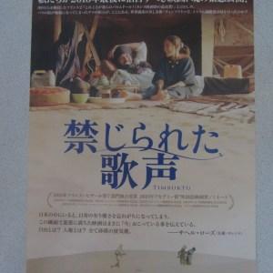 在世界盡頭喚自由 日本電影海報