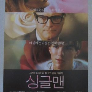 單身男人 南韓電影海報