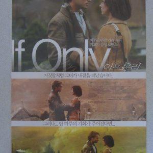 假如... 再愛一次 南韓電影海報