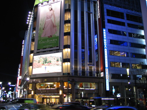 Ginza Saturday 14th (9)