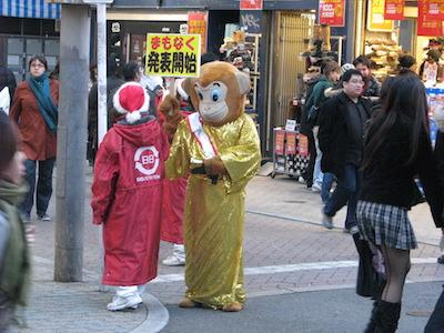 x Shibuya (19)