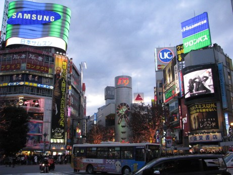 x Shibuya (31)