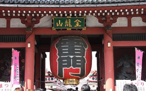 Asakusa Kaminari Gate