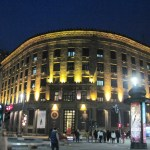 Historical Museum of Serbia, Belgrade