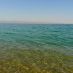 Float in the Dead Sea Pool at Saray Spa, Dubai