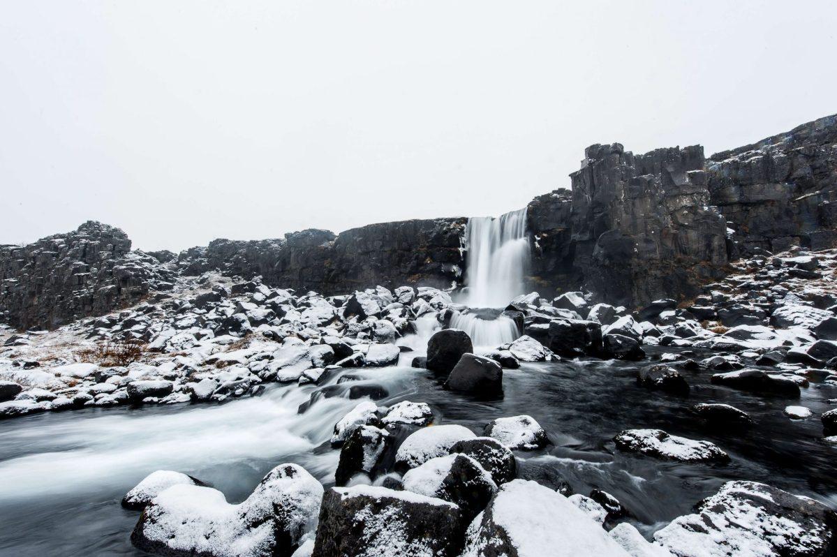 Oxararfoss Waterfall Travel Expert Wiki