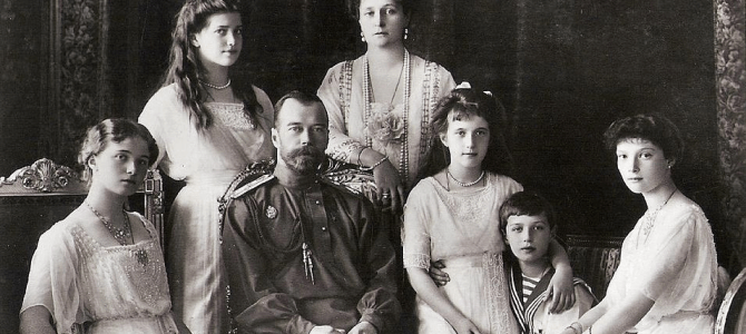 Commemorating the 98th anniversary of the death of Tsar Nicholas II