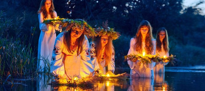 Celebrate Kupala night with us!