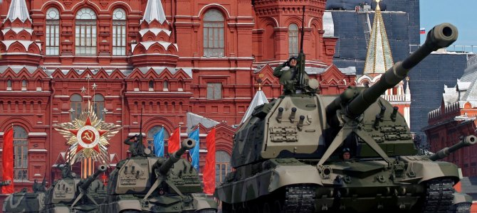 Understanding Defender of the Fatherland Day