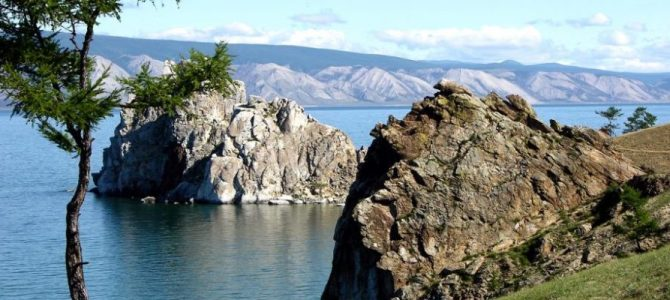 It's Baikal Day!