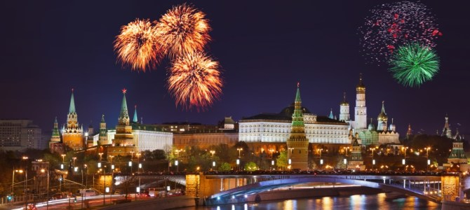 It'll soon be Moscow day!
