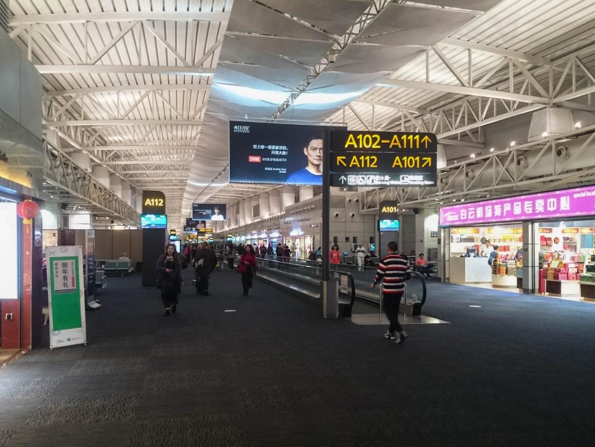 International departures area