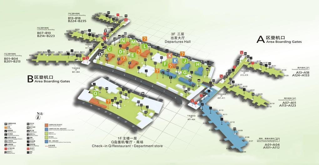 Guangzhou Airport map
