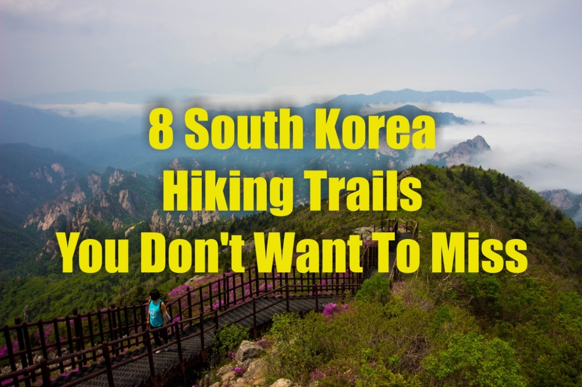 Korea Hiking Trails