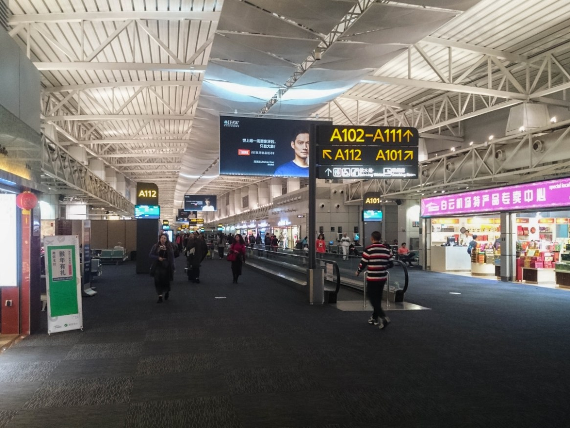 Guangzhou Airport - Travel Mistakes