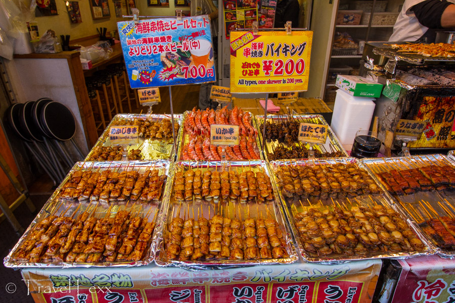 Street food - Things To Do in Tokyo