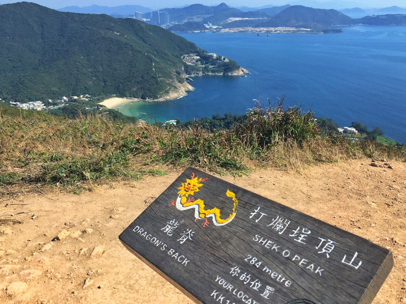 Dragon's Back - Best hikes in the world