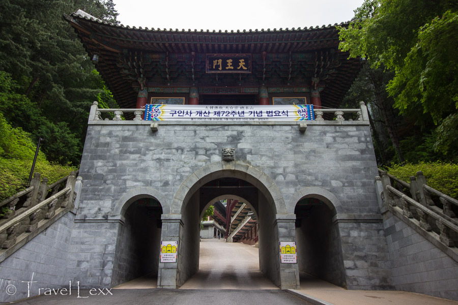 Gate of the Four Heavenly Kings - Guinsa