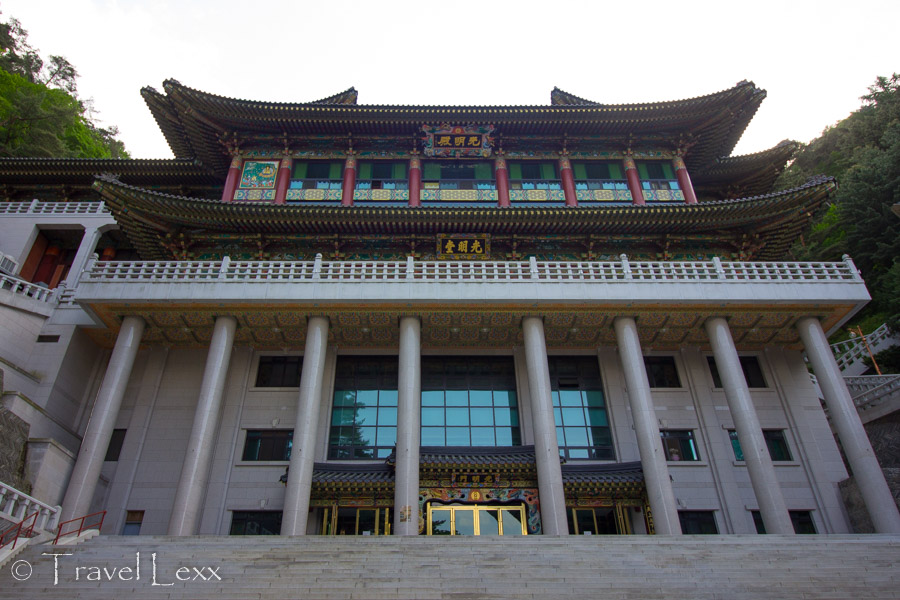 Main Hall - Guinsa