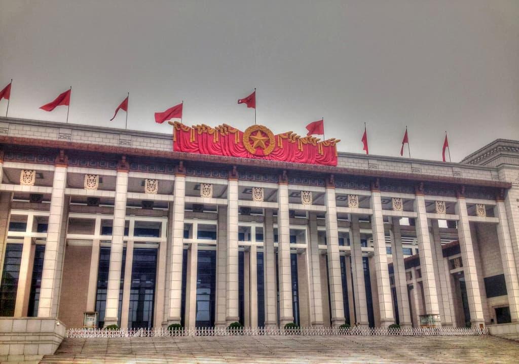 national museum of china photo