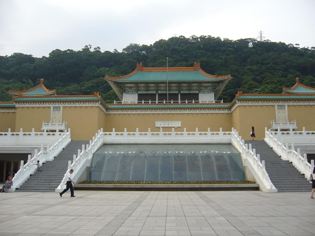 national palace museum taiwan photo