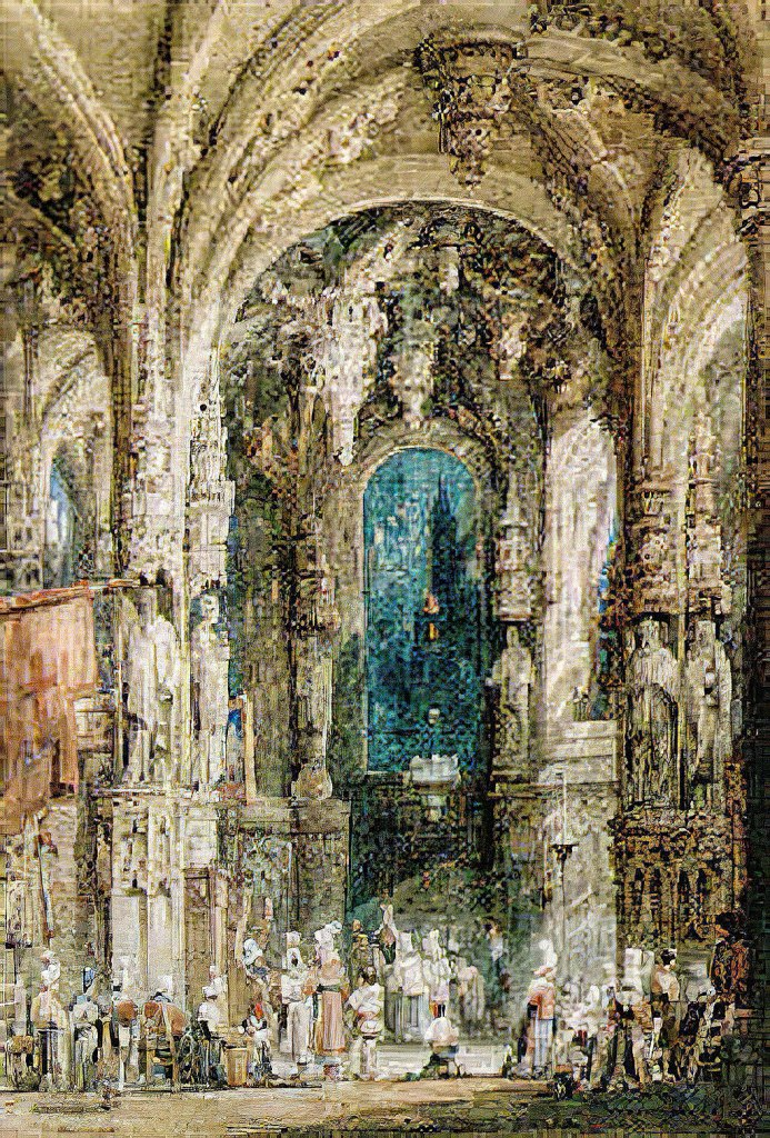 ???? Samuel Prout - The interior of Caen Cathedral
