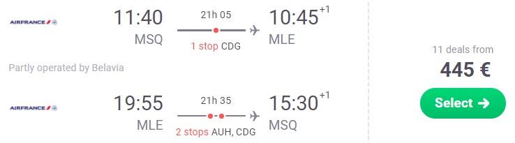 Cheap flights from Minsk Belarus to MALDIVES