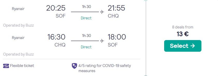 cheap flights sofia crete