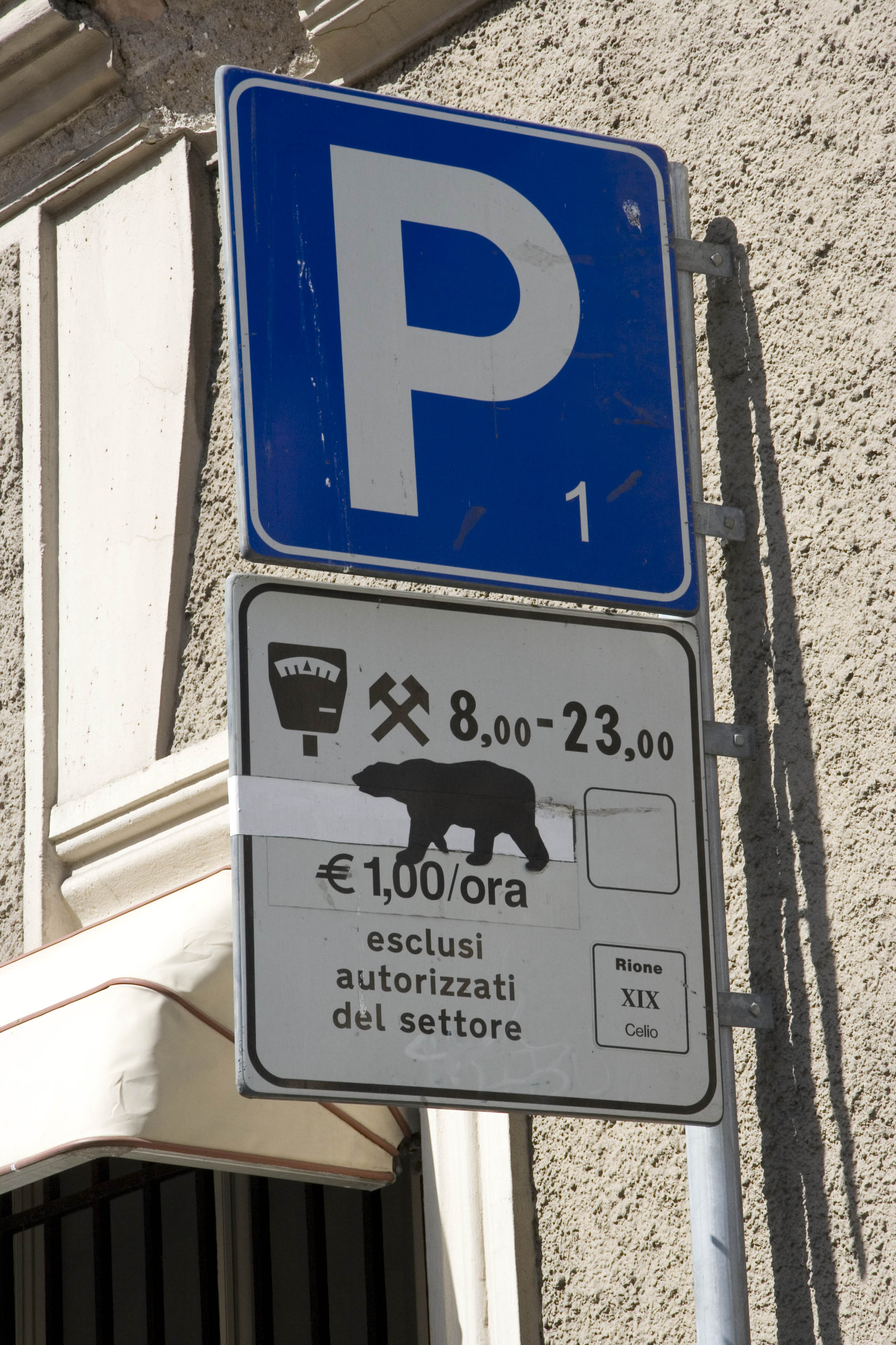 Спец.условия для парковки медведей