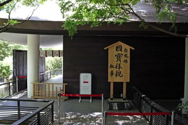 深大寺:白鳳仏がある釈迦堂