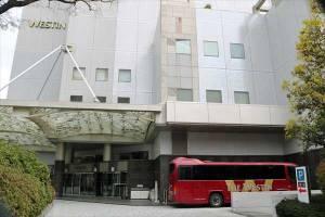 ウェスティン大阪ホテル シャトルバス WESTIN OSAKA Shuttle bus