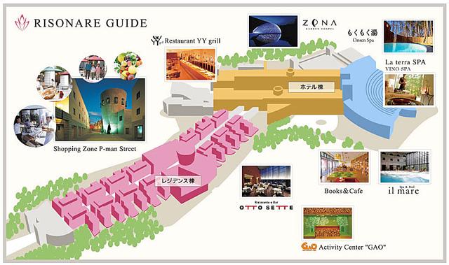 星野リゾート,リゾナーレ八ヶ岳,敷地内地図マップ