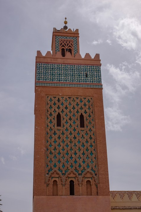 Ben Youssef Mosque: the oldest mosque in Marrakech.