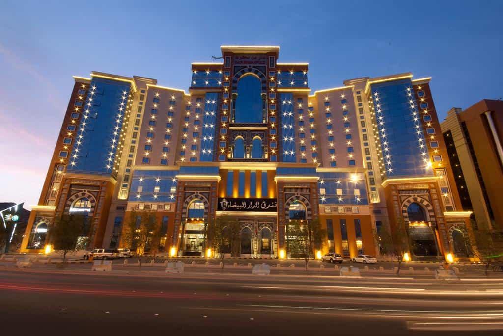 فنادق مكة المكرمة الموصي بها 2019 ترافليات