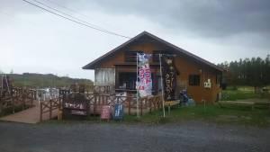 富良野、ジンギスカンが食べられるひつじの丘建物外観