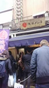 浅草メンチのお店!