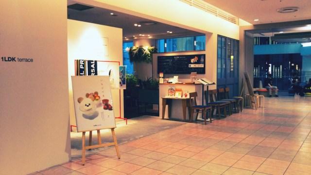 札幌1LDKテラスカフェ