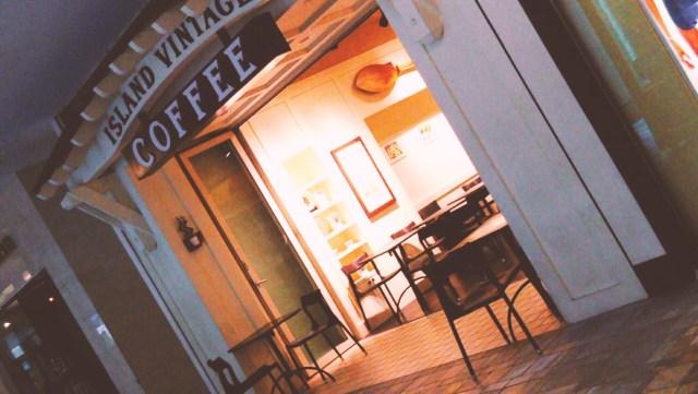 ハワイにあるアイランドヴィンテージコーヒーアラモアナ店