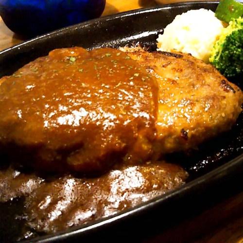 八幡平市の喫茶店「レオス」!熱々の鉄皿ハンバーグが食べられる