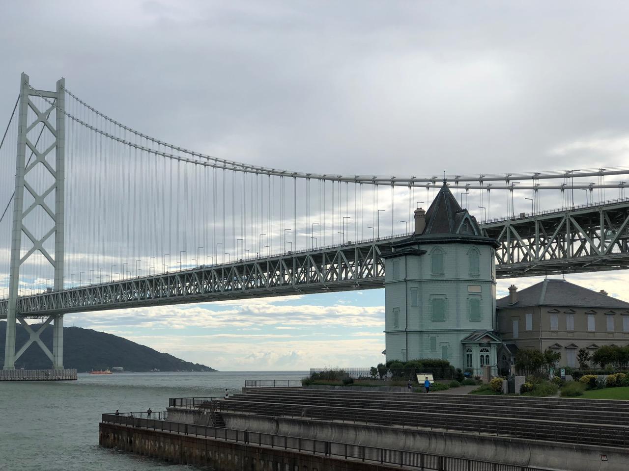 Akashi-Kaikyo Bridge (aka the Pearl Bridge)