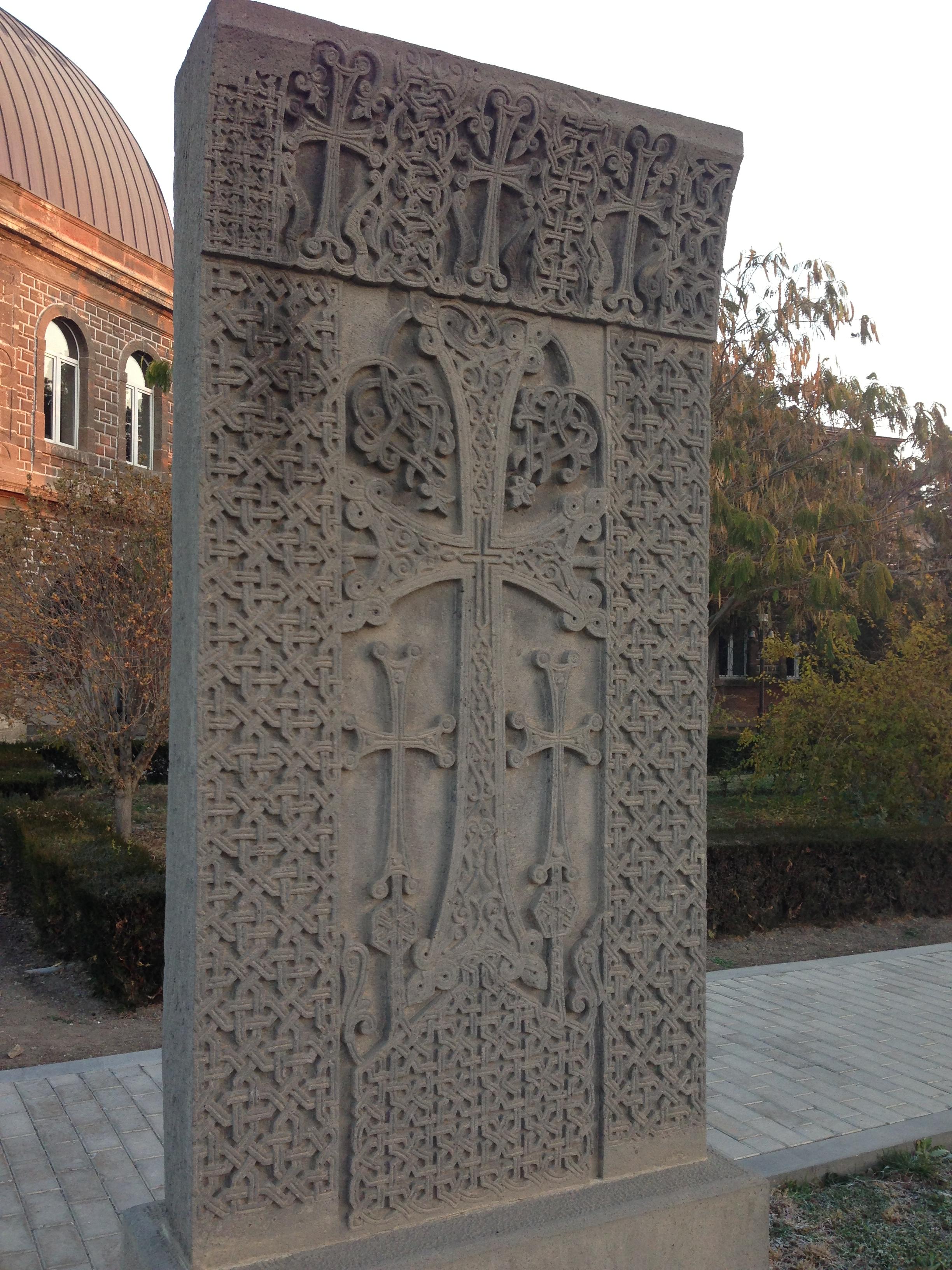 armenia cross